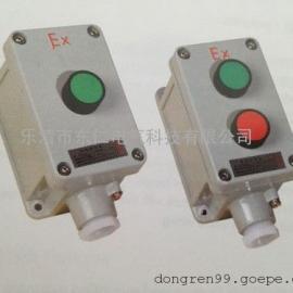 厂家销售:防爆按钮开关,型号LA53-2(220V)