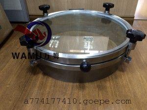 温州厂家直销 不锈钢人孔 食品级视镜人孔