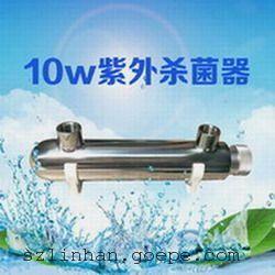 10w紫外线杀菌器/小型家用纯水机专用消毒杀菌器