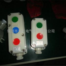 优质品牌:LA5821系列防爆防腐控制按钮(ABS塑料)