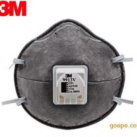 3M 有机气体防护口罩酸性气体防护口罩9913V