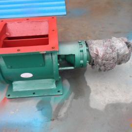 [阀门专家]电动叶轮定量给料机/旋转喂料机/锁风卸料器