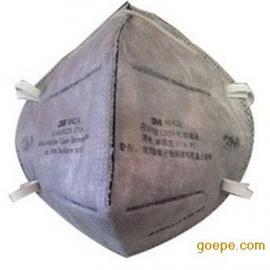 3M 有机蒸汽异味防护活性炭口罩9041