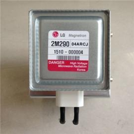 LG进口3KW水冷磁控管 原装水冷循环大功率磁控管LG2M290-04ARCJ