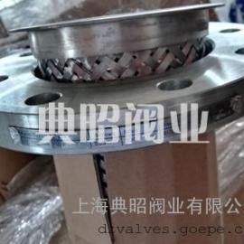 TOZEN不锈钢金属软接头SF600