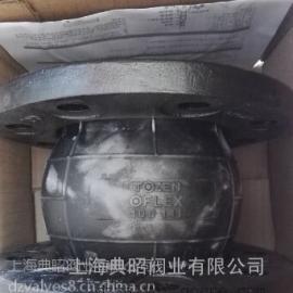 日本TOZEN OFLEX-H橡胶软接头