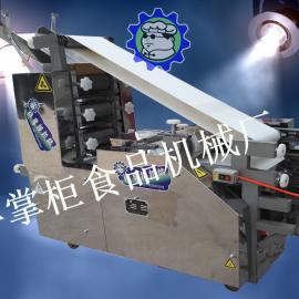 饺子皮馄饨皮机 多功能面皮机