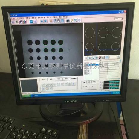 小型二次元影像测量仪HT-1212