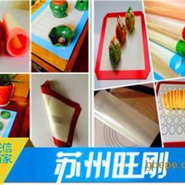 苏州旺刚多功能硅胶烤箱烤盘烘焙垫销售价格