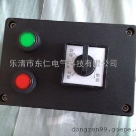 防爆防腐主令控制器ZXF8050,(型号)IICT6厂家制造