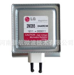 韩国原装进口LG磁控管 3000W2M285-04磁控管 适合高端精密设备