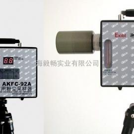 AKFC-92A矿用粉末采样器