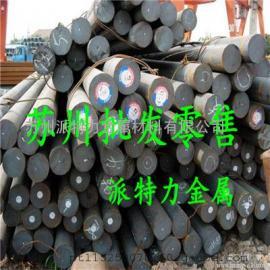 供应SK85钢带价格