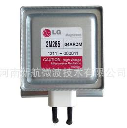 LG磁控管价格