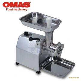 OMAS 奥马氏 TS-12G 商用大功率绞肉机