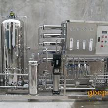 GMP制药纯化水设备 GMP医药纯化水设备