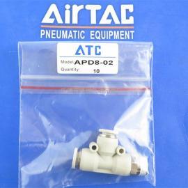 高品质全新原装正品亚德客T型侧三通快插接头APD16-02/APD16-03