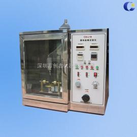 深圳创鑫CX-L19A触屏式漏电起痕试验仪