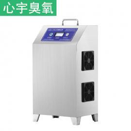 医药工业臭氧发生器医药工业灭菌机医药工业臭氧灭菌机