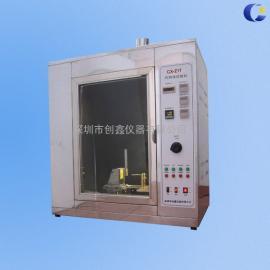 CX-Z17灼热丝试验仪