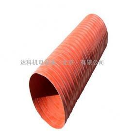 耐高温通风软管-不燃弹簧增强硅玻软管