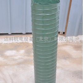 空调通风软管-PVC三防布软管