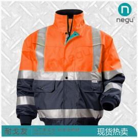 国标反光防寒服夹克 多功能防寒服外套 可脱卸 橘红色救援工装