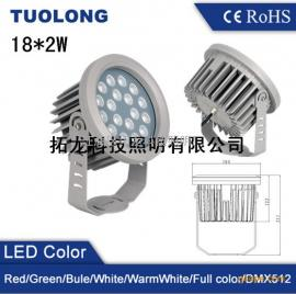 24W蓝色光LED建筑投光灯/洗墙灯