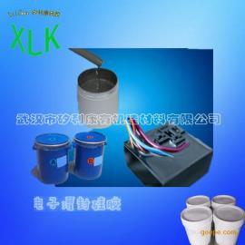 加成型导热阻燃电子灌封胶