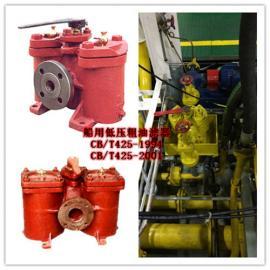 双联油滤器CB/T425-94 AS20-0.25