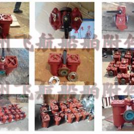 A4020双联低压粗油滤器,双联油滤器