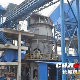 河南地区立式煤磨机设备知名厂家