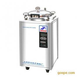 手轮式 50立升不锈钢立式压力蒸汽灭菌器
