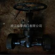 BJ46Y-350,BJ46Y-420高压锻钢平衡式节流阀