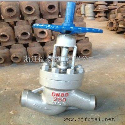 JL66Y-160,JL66Y-250高压焊接截止阀
