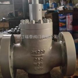 GPTQ46Y-250防腐多级调节阀/高压手动调节阀