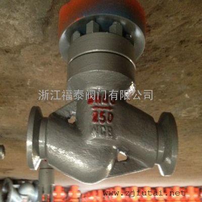 H82Y单向阀/卡套式单向阀/高压单向阀