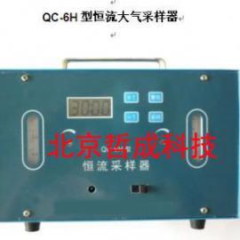 双气路恒流大气采样器、供应大气采样器价格