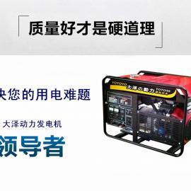车载静音10kw发电机日常维护