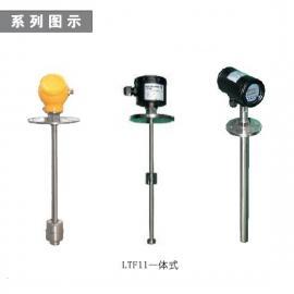 液位变送器LTF11-800/2500-45-FW/2