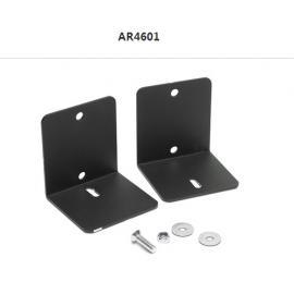 APC机柜配件AR4701黑色高 450.00 mm 宽 60.00 mm 深 25.00 mm