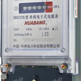 单相电子式电表 计度器显示