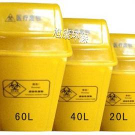 医院专用翻盖式垃圾桶 60L翻盖式医疗废物收集桶 全新料垃圾桶