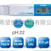 HORIBA(堀场)酸碱度测试计PH22