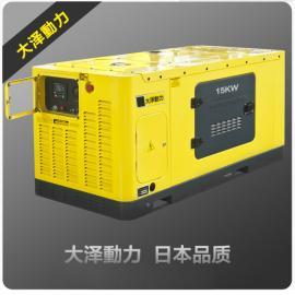 永磁柴油发电机15kw柴油报价单