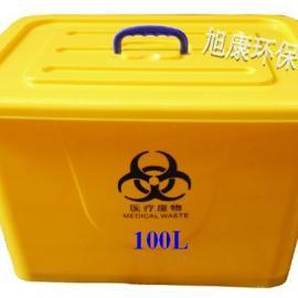 全新料医疗废物处置中心专用箱  100L医疗废物周转箱 厂家直销