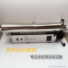 林瀚不锈钢紫外线杀菌器:LH-UV28W过流式紫外线杀菌器