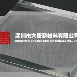 龙华亚克力板直销大浪民治观澜亚克力板雕刻加工厂家