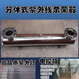 50吨/小时水消毒杀菌器出厂价直销/LH-UV600w