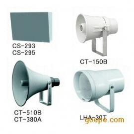 日本ARROW工业蜂鸣器CT-150B